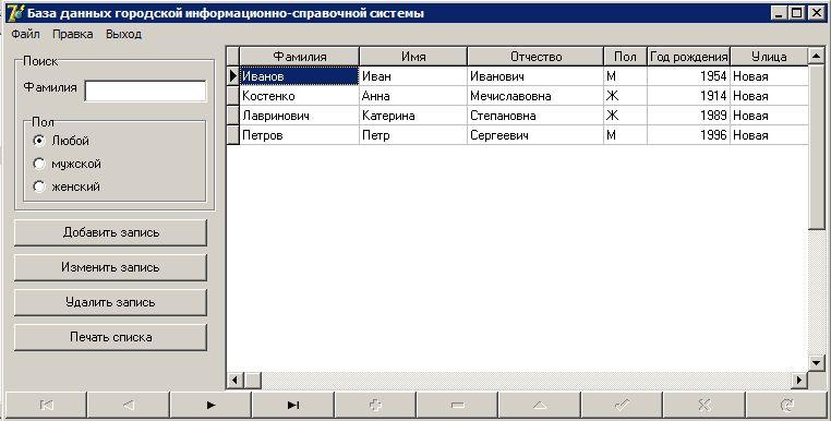 Связать базу данных access в delphi