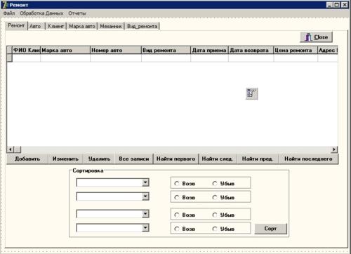 готовые программы на делфи базы данных