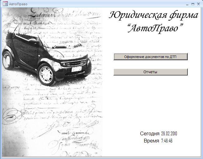 Журналы православные читать онлайн